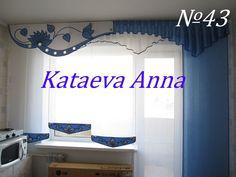 Photo album Kataeva Anna (пошив штор) by user Мои работы)) on Odnoklassniki