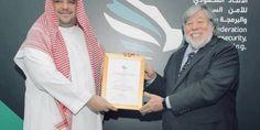 المملكة العربية السعودية تعيّن ستيف وزنياك سفيرًا للتكنولوجيا New Technology, Coat, Jackets, Fashion, Down Jackets, Moda, Sewing Coat, Fashion Styles, Peacoats