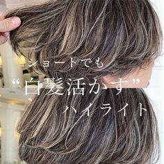 Pixie Cut, Hair Designs, Bobby Pins, Hair Color, Hair Beauty, Hair Accessories, Dreadlocks, Hairstyle, Hair