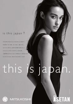"""三越伊勢丹、15年から""""this is japan.""""。国木田彩良がアイコン"""