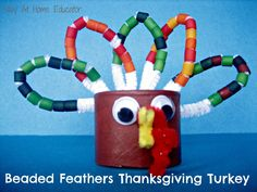 Beaded Feathers Thanksgiving Turkey: A Fine Motor Patterning Craft from Fantastic Fun and Learning