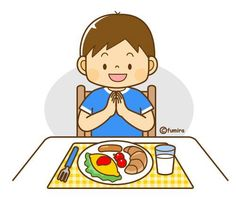 Illustration of a boy eating breakfast (color) Cute Clipart, My Teacher, Kids Education, Sunday School, Kids And Parenting, Teaching Kids, Kids Playing, Activities For Kids, Art For Kids