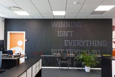 NetIp - Aalborg on Behance  Office wall graphics