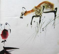 Mirko Hanak (1921-1971)의 작품입니다.