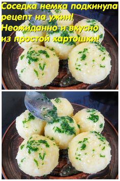Cafe Food, Baked Potato, Mashed Potatoes, Food And Drink, Meals, Baking, Ethnic Recipes, Food Recipes, Whipped Potatoes