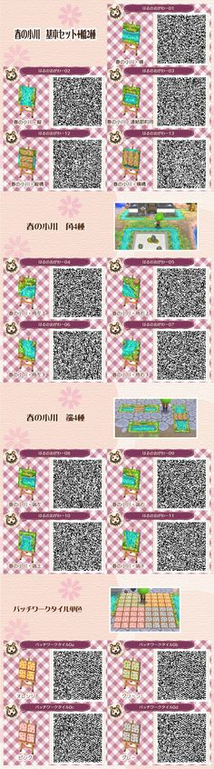 I'm definitely going to use these paths when spring comes! I'm definitely going to use these paths when spring comes! Acnl Paths, Animal Crossing Wild World, Motif Acnl, Ac New Leaf, Happy Home Designer, Animal Crossing Qr Codes Clothes, Animal Games, Water Flowers, Pixel Art