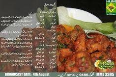 Delicious and mouth watering Chicken Bukhara Masala Recipe in Urdu and English by Shireen Anwar in Masala Tv Program Masala Mornings.