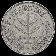 Palestine 1935 Silver 50 Mils