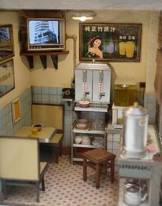 Miniature Rooms, Miniature Kitchen, Miniature Crafts, Miniature Houses, Miniature Furniture, Dollhouse Furniture, Home Furniture, Mini Things, Miniture Things