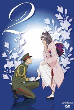 Susukihotaru & Riken ~ I love this pairing <3 Otome Youkai Zakuro