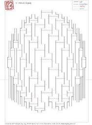 Résultats de recherche d'images pour «kirigami plantillas piramide»