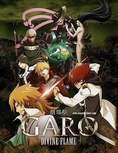 Garo Movie: Divine Flame Bluray [BD] | 480p 200MB | 720p 350MB MKV  #GaroMovieDivineFlame  #Soulreaperzone  #Anime