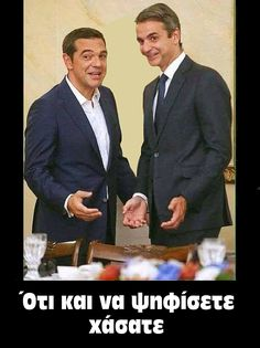 Greek Memes, Lol, Humor, Funny, Happy, Fictional Characters, Pictures, Humour, Moon Moon