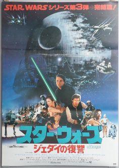 Japanese Star Wars Poster