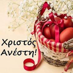 Orthodox Easter, Christ Is Risen, Picnic, Basket, Picnics