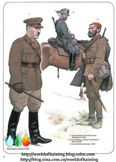 Military Art, Military History, Military Uniforms, Italian Army, Defence Force, Dieselpunk, Armed Forces, Ww2, World War