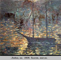 'Boat 'Salvador Dali  Completion Date: c.1918  Post-impressionism