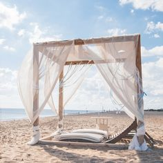 Enjoy direct access to beach areas with cabanas available for residents.
