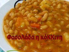 Chana Masala, Beans, Vegetables, Ethnic Recipes, Greek, Food, Recipe, Essen, Vegetable Recipes