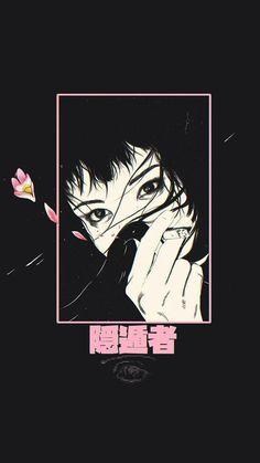 vaporwave wallpapers Sunshine no Kanashimi Japanese Aesthetic, Aesthetic Art, Aesthetic Anime, Aesthetic Backgrounds, Aesthetic Iphone Wallpaper, Aesthetic Wallpapers, L Wallpaper, Wallpaper Backgrounds, Phone Backgrounds