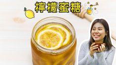 Japanese Cheese, Natural Cold Remedies, Honey Lemon, Fruit Juice, Ginger Jars, Food Festival, 3 Ingredients, Healthy Tips, Preserves