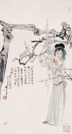 Liu Danzai(刘旦宅) ,