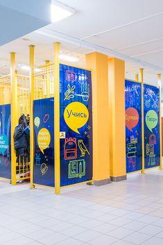 Дизайн и реализация гардероба школы и входной группы дизайн-студией 33dodo