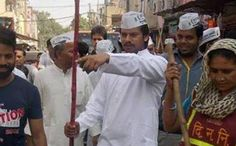 AAP on Friday rubbished the charges of molestation against its MLA Prakash Jarwal and said it was