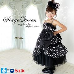 "Children dress ""Queen stage"" original children dress kids dress 110 130 150 cm ideal for wedding, Conference, contest, photo session 10P01Sep13"