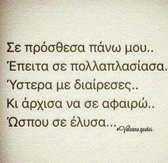 Πράξεις...