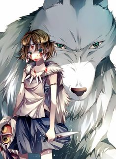 beautiful Princess Mononoke