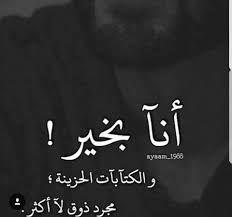 Pin By Cutestar On كتابا Phrase Arabic Calligraphy Calligraphy
