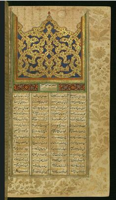 Illuminated Manuscript, Collection of poems (masnavi), Walters Art Museum Ms. W. 626, fol. 161b