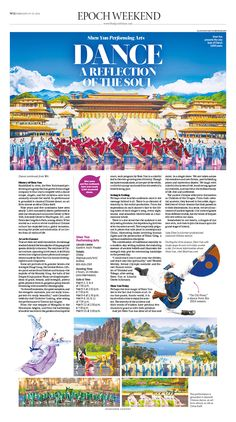 Awakening the magic of ancient China through folklore, artistry, and grace|Epoch Times #ShenYun #newspaper #editorialdesign