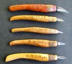 Carving Knives