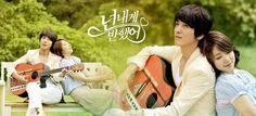 Heartstrings (넌 내게 반했어) - Jung Yong Hwa Park Shin Hye