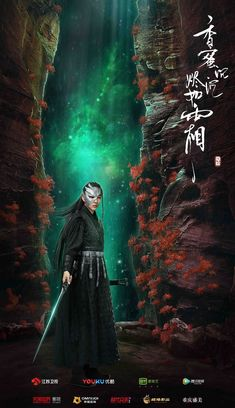 Heavy Sweetness, Ash-like Frost 《香蜜沉沉烬如霜》 - Yang Zi, Deng Lun, Leo Luo, Chen Yuqi Kdrama, Eternal Love Drama, Posters Amazon, Ashes Love, Love Cast, Chines Drama, Geisha Art, Journey To The West, Chinese Movies
