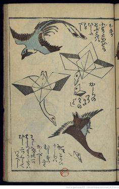 Leçons de dessin par la décomposition géométrique / Hokusaï | Gallica