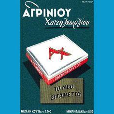 ΑΓΡΙΝΙΟΥ Χατζηγεωργίου. ΤΟ ΝΕΟ ΣΙΓΑΡΕΤΤΟ. Vintage Advertising Posters, Old Advertisements, Vintage Ads, Vintage Posters, Magazine Design, Old Posters, Greece History, Old Commercials, Poster Art