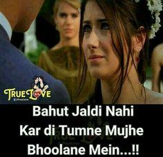 sAd ShAyRi Love Breakup Quotes, Sad Love Quotes, Maya Quotes, Hindi Quotes, Qoutes, Dosti Shayari, Broken Heart Quotes, Broken Relationships, Bad Feeling