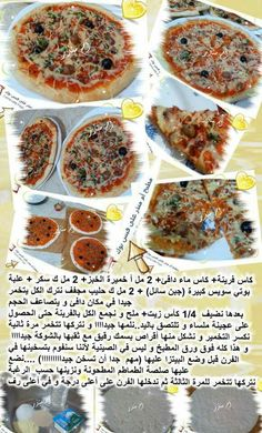 Jihen Gharbi's media statistics and analytics Arabic Sweets, Arabic Food, Food Art, Barbecue, Cake Recipes, Food And Drink, Appetizers, Cooking Recipes, Yummy Food