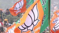 BJP ने राज्यसभा के लिए यूपी से अपने दो प्रत्याशियों के नाम लिए वापस, 23 मार्च को होगा चुनाव http://specialcoveragenews.in/uttar-pradesh/lucknow/bjp-will-get-back-the-name-of-two-candidates-from-up-rajya-sabha-480676