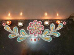 Sanskar Bharti Rangoli: Diwali Rangoli Designs