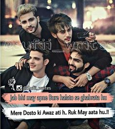Kaaaash zainab uh b yeah kehtii B's dill khush sth hii mngaa thaa jaan maangii thii Besties Quotes, Boss Babe Quotes, Boy Quotes, I Love My Hubby, I Love My Friends, Attitude Quotes For Boys, Real Friendship Quotes, Genius Quotes, Words Of Hope