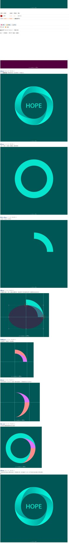 画等分圆环的小技巧 - 图标界面设计教程...