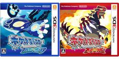 """As with other Pokemon games, there are two versions of each of these, both with exclusive Pokemon characters. The box art indicates that Pocket Monster Kyogre is slated for """"Alpha Sapphire,"""" while Groudon will appear in """"Omega Ruby."""" Pick the exclusives you like best when deciding which version to get."""