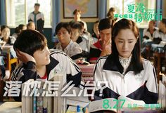 """(CRI) Chinese comedy film """"Goodbye Mr. Loser"""" is the surprise winner of this year's seven-day National Day holiday box office, narrowly beating """"Lost in Hong Kong"""" and big-budget fantasy """"Chronicles of the Ghostly Tribe"""".  http://www.chinaentertainmentnews.com/2015/10/mr-loser-wins-big-at-chinese-box-office.html"""