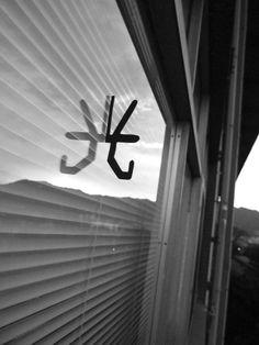 光/Typography/漢字/左右対称/photo/