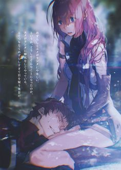 Image - - Hai to Gensou no Grimgar Wikia - Wikia Grimgar, Good Anime Series, Light Novel, Another World, Fantasy Books, Cool Wallpaper, Yandere, New Pictures, Anime Couples