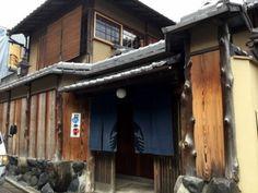 京都のお座敷スタバ #スターバックス #